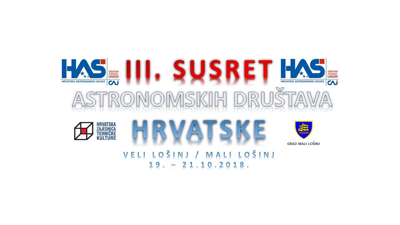 Najava: 3. Susret astronomskih društava Hrvatske
